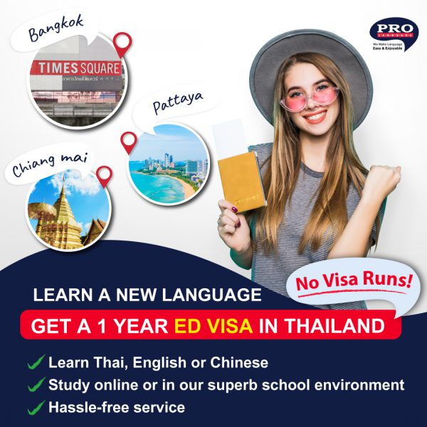 Visa(16-11-2563)-Edit